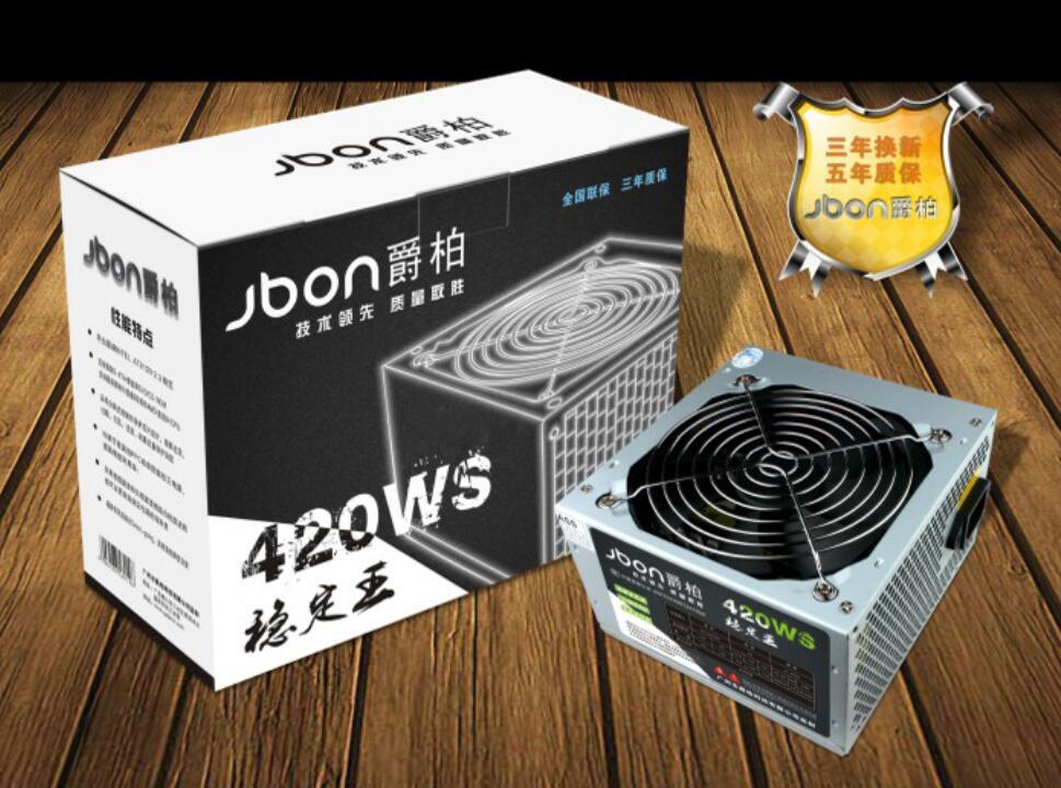 420 W ordinateur de bureau alimentation hôte soutien dual-core quad-core stable muet Quad-core, six-core livraison gratuite