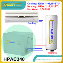 34KW heat pump water heater integrate 32KW air conditioner  need only 9KWH power input, consult us about shipping costs