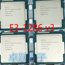 Intel lntel Core I7 2820QM SR012 CPU 8M Cache/2.3GHz-3.4GHz/Quad-Core processor