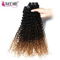SAY ME Malaysian Curly Hair Weave Bundles 1B/4/27 Blonde Ombre Human Hair Bundles Nonremy Hair Extensions 3 Bundle Deals 10-26