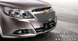 Dla Chevrolet Epica 2013 Racing Grill kratka przednia  z centrum pokrywa wysokiej jakości nowy stop aluminium w Kratki wyścigowe od Samochody i motocykle na