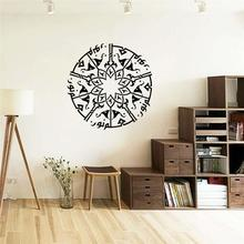 font b Arabic b font Motto Wall Sticker Islamic Muslim Room Decor 570 Diy Vinyl