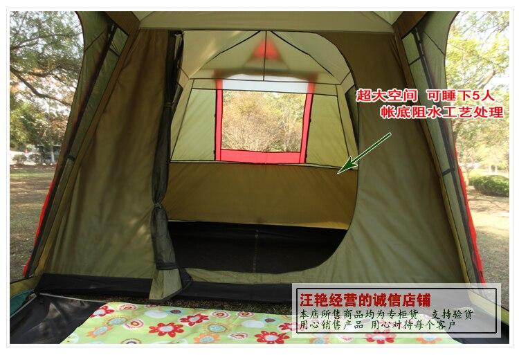 Один зал одна спальня 5-8 человек использование двойной слой высокое качество водостойкий ветрозащитный семейный тент для кемпинга