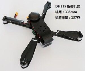 Image 3 - DH335 cuerpo de carreras para Dron, kit de marco, base de rueda, 335mm, FPV, accesorios para modelo a radiocontrol
