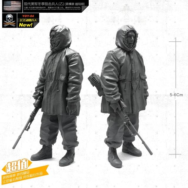 1/35 Figures Winter Sniper Resin Soldier YOY-04