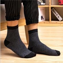 1 pair Free Shipping Winter 100 Cotton Elegant Stripe Multicolour Socks Men Value Assorted