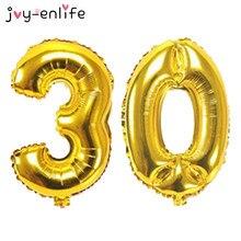 16inch 30/40/50/60 Anniversary Aluminium Foil Balloons