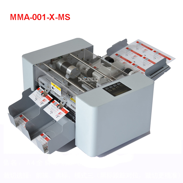 A4 size automatic business card cutting machine cutter multi a4 size automatic business card cutting machine cutter multi function electric paper slitting machine reheart Images