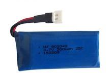 Free shipping Quality 3.7V 500mAh Battery For Hubsan X4 H107 H107L H107C H107D V252 JXD385 RC Quadcopter (5PCS)
