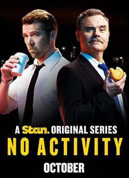 《搞事警察 第一季》2015年澳大利亚喜剧,犯罪电视剧在线观看