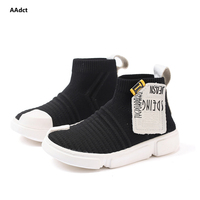 AAdct 2018 Autumn Mesh Casual sports children shoes Kniting Breathable Sneakers for Boy`s High quality Loafer kids shoes