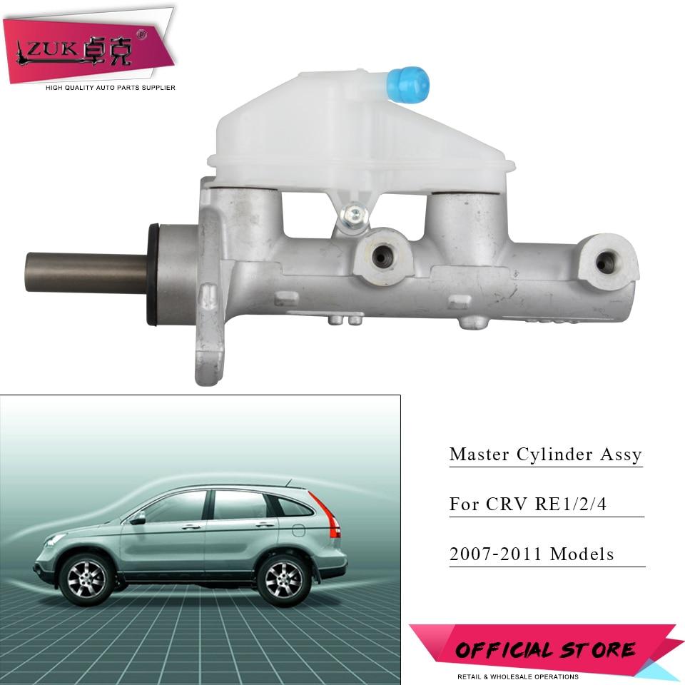 4 PCS Door Lock Actuator Kit For Honda CR-V CRV EX EX-L LX 2.4L-Front Rear