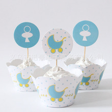 Baby Boys Shower Party Baby Carriage Theme Cupcake Cake Toppers Pram Cute Wrappers Decorate Happy Birthday