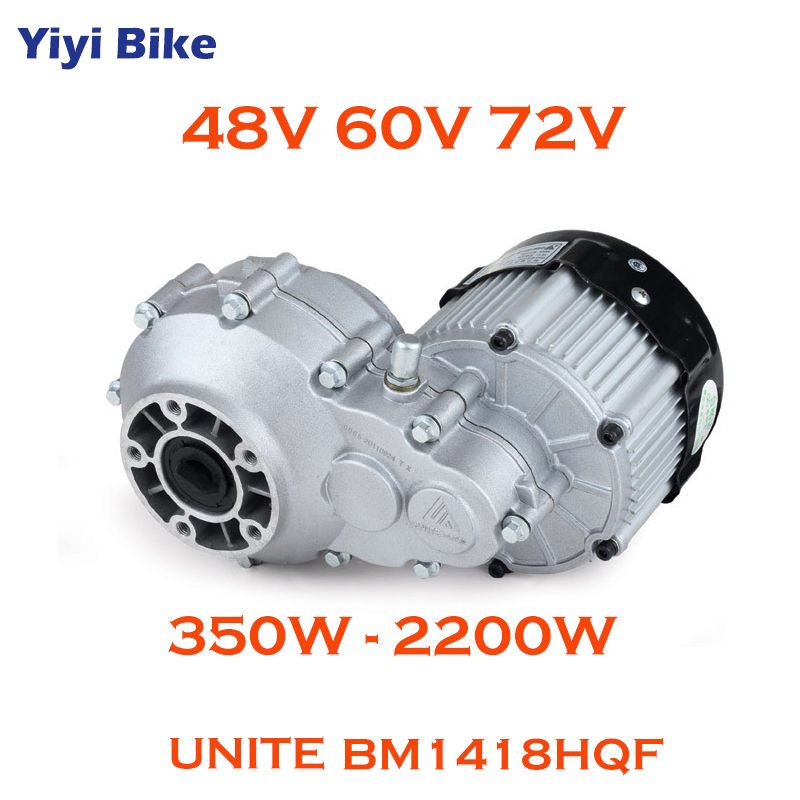 Electric Differential Motor 48V 72V 350W 2200W electric rear axle bicycle engine DC brushless powerful drive