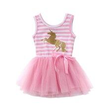 AmzBarley Little Girl Unicorn Dress Party Wedding Tutu Summer Sleeveless Striped Pink Mesh clothing Cotton mesh dress