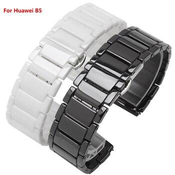 Bracelet de montre en céramique perle bracelet en céramique noir blanc pour HUAWEI B5 montre intelligente accessoires bracelet de remplacement