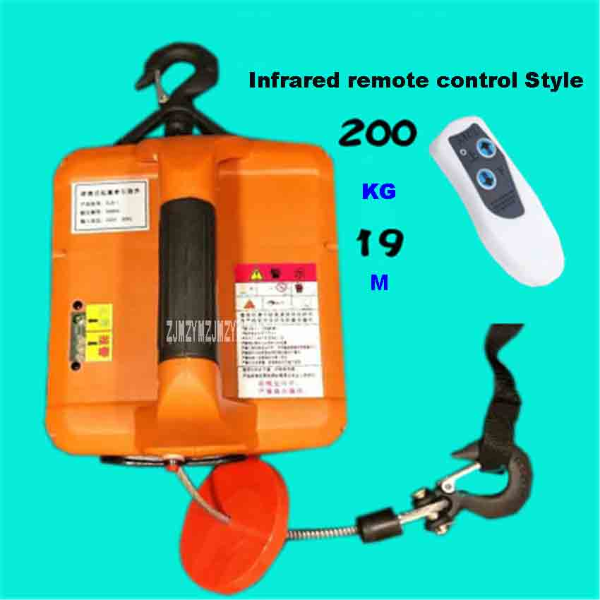 220V / 50Hz 500KGX7.6M 200KGx19M Portable Electric Small Winch Lifting Traction Hoist Infrared Remote Control Tensioning Machine