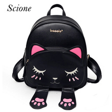 Hot Brand Lovely Cat Leather Backpacks Women Shoulder Bags School Teenage Girls Travel Laptop Bagpack Mochila Funny Preppy Li742