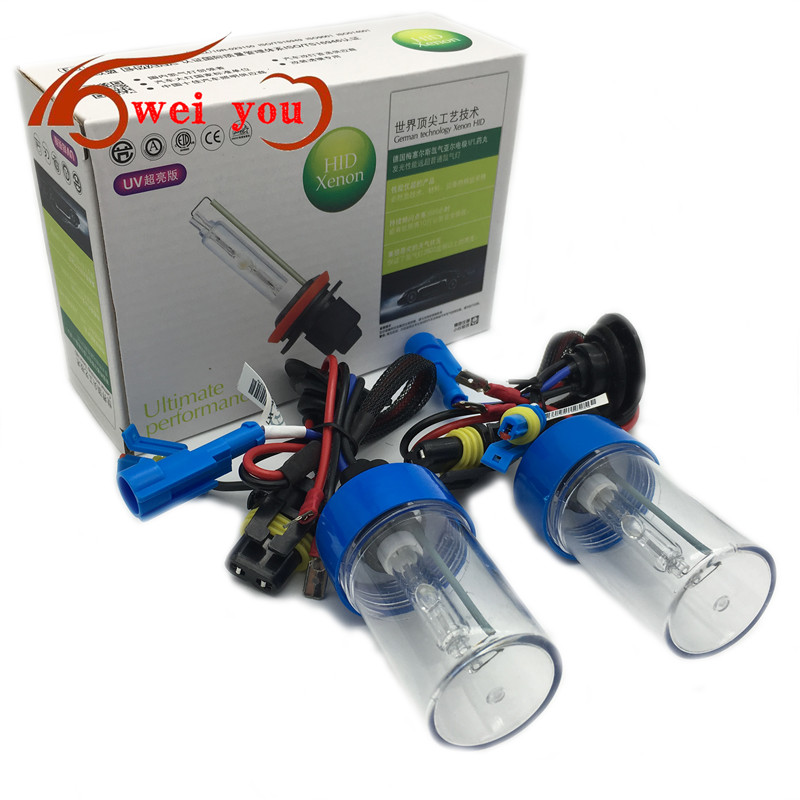Car-Styling H7 Fast start High brightness HID Xenon Bulbs Headlights Car Lamp 12V 35W replacement headlamp 4300k 6000K 8000K