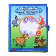 Книжка-раскраска дети картина волшебный рисунок водой раскраска книга воды рисования Doodle для детей раннего образования