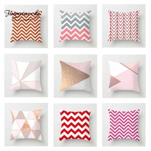 Fuwatacchi Geometric Cushion Cover Pink Striped  Soft Throw Pillow Decorative Sofa Case Pillowcase