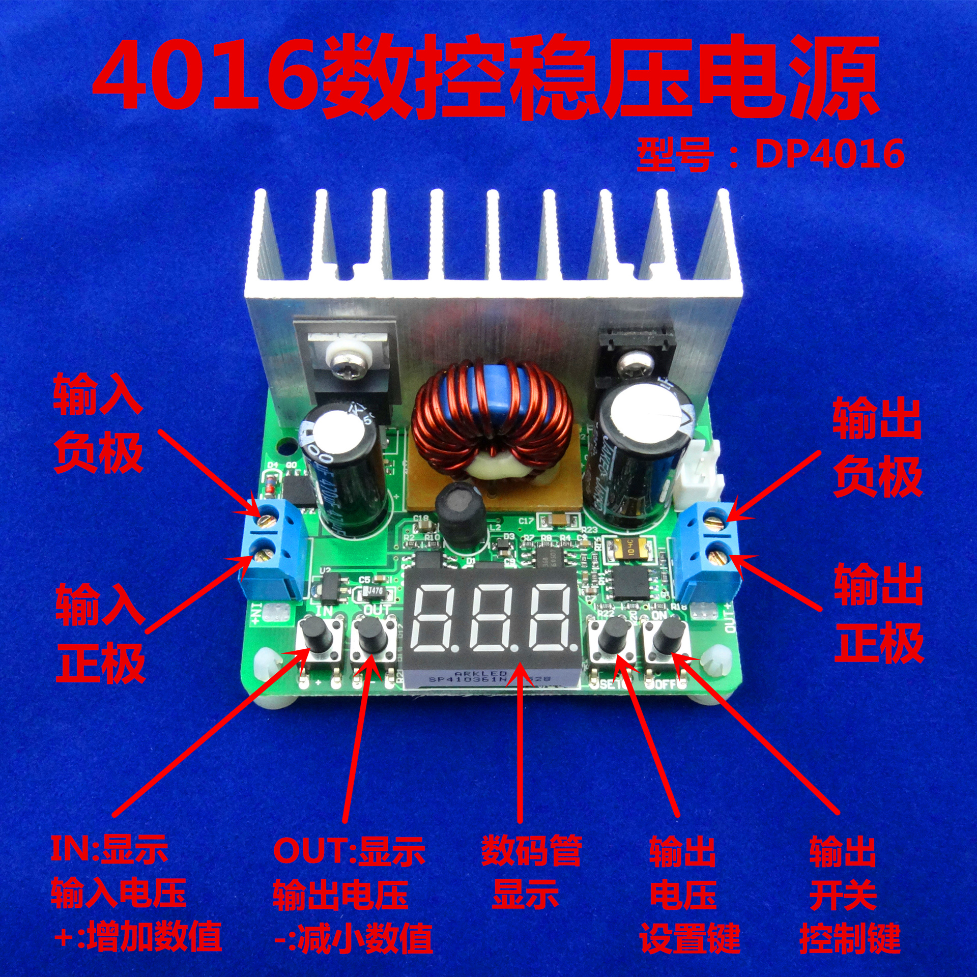 NC DC-DC DC adjustable voltage regulator module integrated voltage meter 8A voltage stabilized power supply цены онлайн