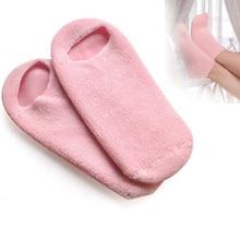 1 пара увлажнение Спа носки Ремонт потрескавшейся кожи Лечение гель Мягкий увлажняющий ноги носки силиконовый гель пинетки SPA стельки