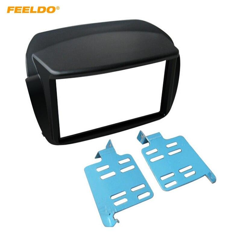FEELDO Car 2Din Radio Fascia Frame for FIAT Doblo/OPEL Tour(D) Stereo DVD Audio Panel Dash Installation Trim Kit