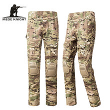 MEGE KNIGHT ATAC FG Camouflage Tactical Military Pants, Airsoft Painbal US Men Army Cargo Trouser, Combat ACU CP Work Clothing(China)