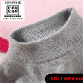 Pure Cashmere Fashion Womem's Sweaters Semi-high Collar Female Knitted Cashmere Sweater Loose Pullover Women Turtleneck Sweater
