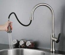 Бесплатная доставка матовый никель с горячей и холодной выключатель вытащить два функция душ смесителя роскошная нажмите KF082