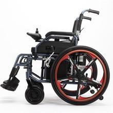 Горячая хорошее качество Медицинское оборудование Легкий Пульт дистанционного управления Автоматическая складная инвалидная коляска