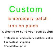 Prajna Customize any shape of the patch a1