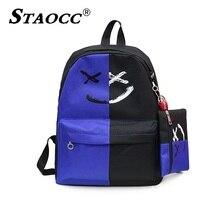 2pcs/set Patchwork Student Backpack School Bag For Teenage Girls Korean Harajuku Women Laptop Casual Travel Bagpack