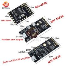 MH MX8 Senza Fili di Bluetooth MP3 Audio a bordo del Ricevitore BLT 4.2 mp3 scheda di decodifica lossless Stereo FAI DA TE modificato altoparlante HiFi M18 M38