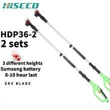 Два комплекта HDP36-2 электрические ножницы для обрезки деревьев/Электрический секатор/секаторы для сада и сада(кованые лезвия