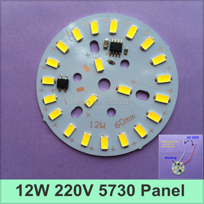 100pcs/lot AC 220V 5730 LED PCB 12W 60MM Bulb Lamp Panel Integrated IC Neednt Driver SMD High Voltage Light Plate Power PCB
