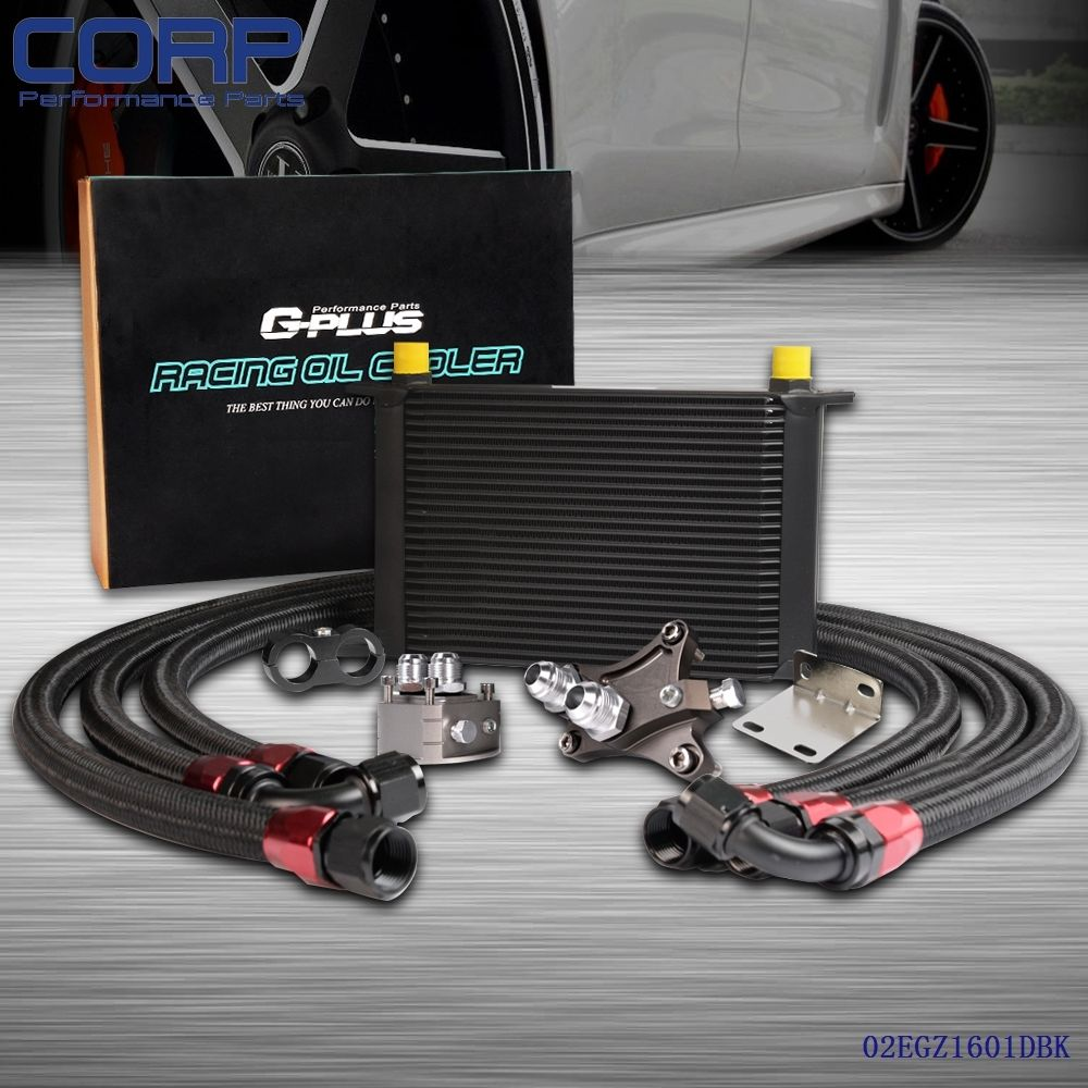 25 Row Oil Cooler Kit For Nissan Silvia S13 S14 S15 180SX 200SX 240SX SR20DET 7 row oil cooler kit for ni ssan silvia s13 s14 s15 180sx 200sx 240sx sr20det bl