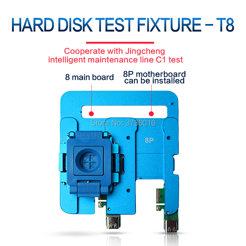 JC Hard disk test repair fixture T7 T8 use with JC PRO1000S for mainboard Brush Refresh Fault detection battery free designJC Hard disk test repair fixture T7 T8 use with JC PRO1000S for mainboard Brush Refresh Fault detection battery free design