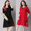 2016 Autumn Dress Big Yards Long Section Of Pregnant Women