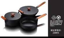 Non-stick Pot Set of 3 Pieces with 2 Covers Exquisite Black Iron Frying Pan Wok Soup Pot Kitchen Pan and Pot Set Cooking Tools