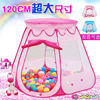 Portable Girl Princess Castle Children Kids Pop Up Play House Kids Tent Children Indoor Outdoor Princess Castle pink and blue