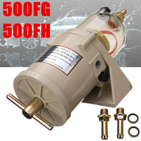 New 500FG 500FH Diesel Marine Boat Filter Water Separator Fuel Filter Water Separator Fit For Diesel