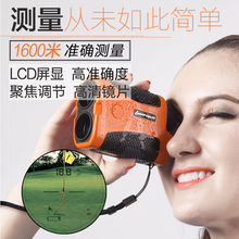 Cheap price handheld laser range finder, telescope, high precision outdoor 1000 meters angle measuring infrared Engineering