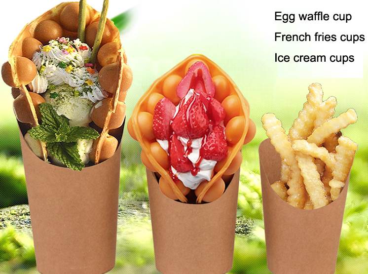 100pcs High Quality French Fry Scoop Paper Cups Original Brown Kraft Paper Bubble Waffle Scoop Cups цены онлайн