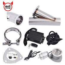 New Arrive High Proformance 2.5 Inch Electric Exhaust Cutout System E-Cut Vacuum Pump Valve With Remote Y Pipe Electric Cut Out rastp exhaust control valve set with vacuum actuator cutout 3 0 76mm pipe close style with wireless remote controller rs bov041