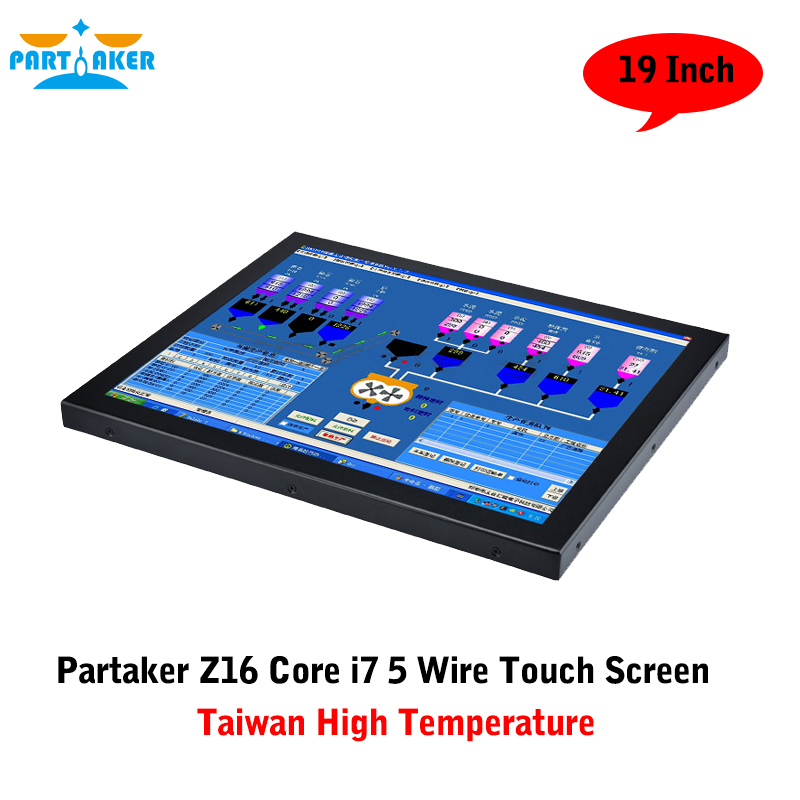 Partaker Intel Core I7 Linux Industrial All In One Computer With Taiwan High Temperature 5 Wire Touch Screen