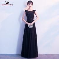A Line Floor Length Lace Beading Long Formal Prom Dresses Elegant Wine Red Black Party Dress