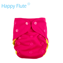 Happy Flute NB S Cloth Diaper cover with double gussets fits 3 6months baby without insert