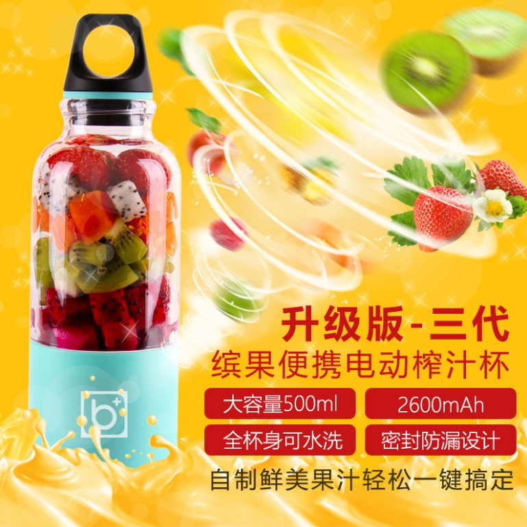 Bingo Mixer Bottle Cup 500ML Gift Box Portable Automatic Mini Fruit Juicer Blender Protein Coffee Shaker Juice Maker my bottle